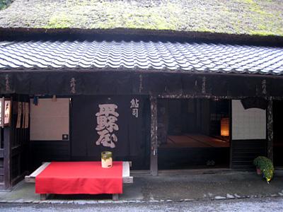 hiranoya_090923_3.jpg