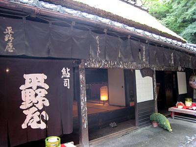 hiranoya_090923_4.jpg