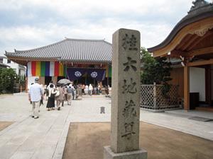 jizouji_090829_2.jpg