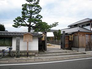 jizouji_090829_3.jpg