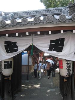 jyouzenji_090829_7.jpg