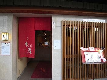 nagomiya_1.jpg