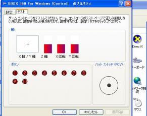 360pad2.jpg