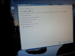 CIMG1476.jpg
