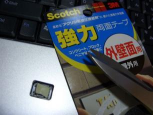 CIMG2216_L.jpg