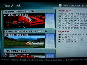 GT4O61001.jpg