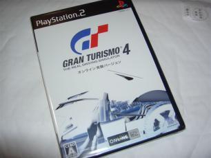 GTO11000.jpg