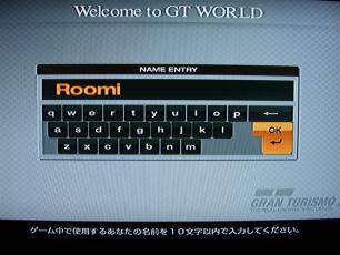 GTO11002.jpg