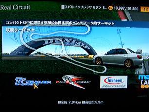 GTO11004.jpg