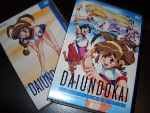 daiund001.jpg