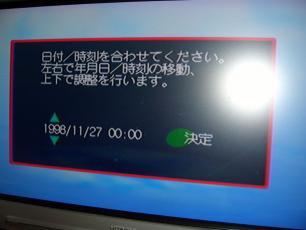f355113004.jpg