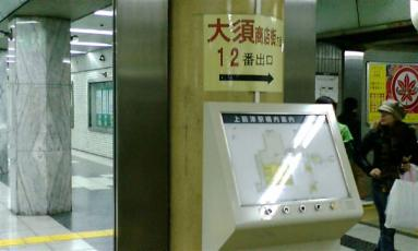 hatumou013.jpg