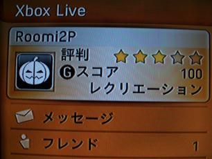 idol126_R001.jpg