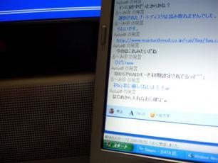 newpc002.jpg