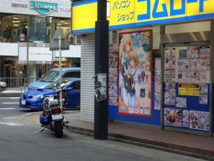 oosu2201003.jpg