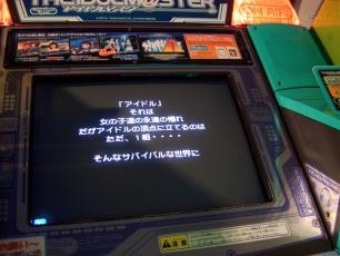 oosu41612001.jpg