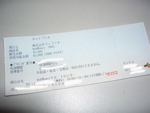 wiiwi_R017.jpg