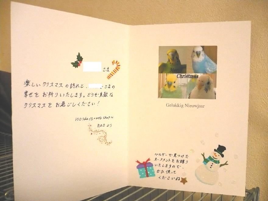 美しいカード