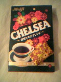 チェルシー・コーヒー