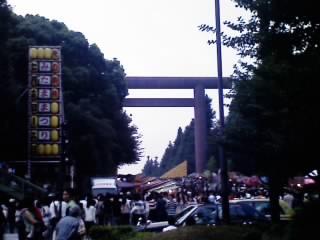 20080713212122