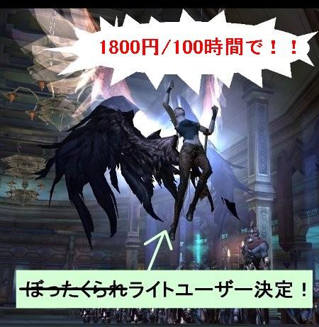 Aion0110.jpg