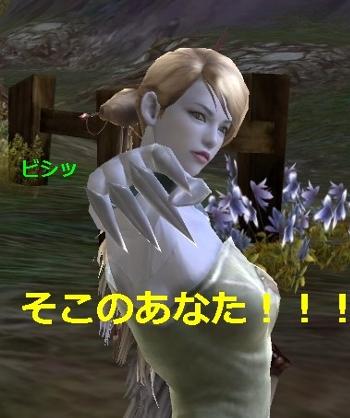 Aion0160.jpg