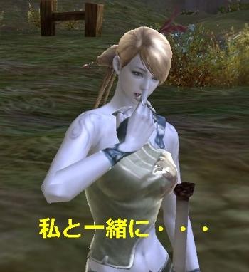 Aion0173.jpg