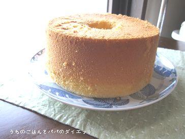 オレンジ風味シフォンケーキ