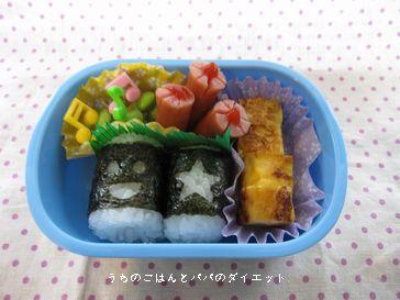 8月28日 次男幼稚園お弁当