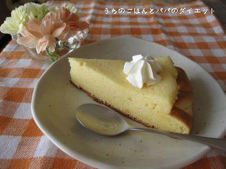 ふえふわチーズケーキ