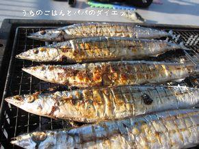 炭火de 秋刀魚さんまサンマ・・・・
