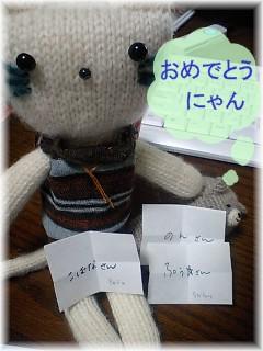 20090414blog