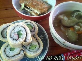 tamagomaki