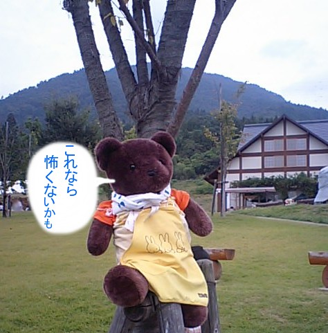 20090928blog-3