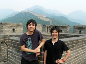 060819greatwall+.jpg