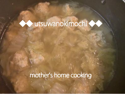 肉団子と白菜、春雨スープ