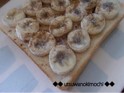 ピーナッツバナナトースト2
