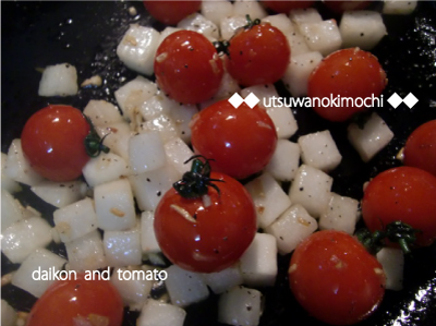 大根とトマト