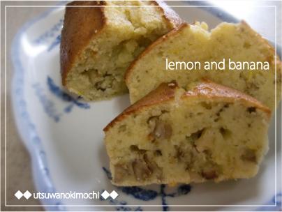 レモンバナナのパウンドケーキ_2