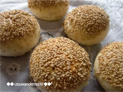キャベツセサミパン