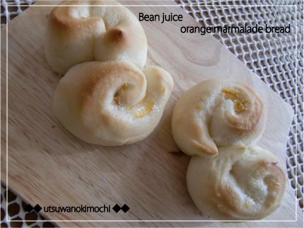 豆乳オレンジマーマレードパン_2