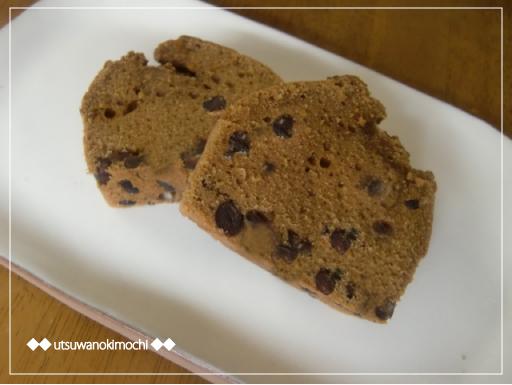 黒糖甘納豆パウンドケーキ_1