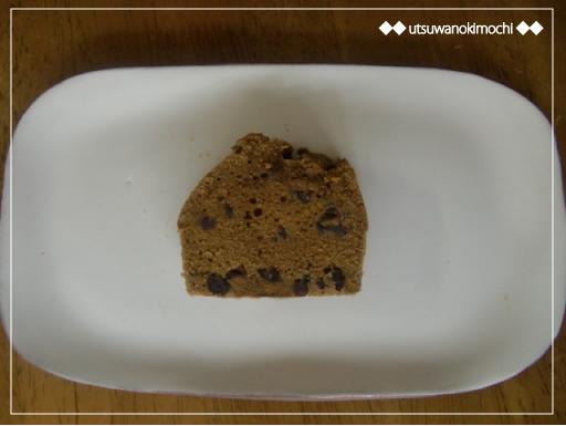 黒糖甘納豆パウンドケーキ