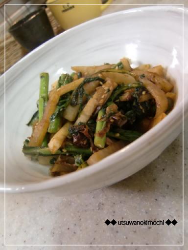 大根と春菊のケチャップソース炒め
