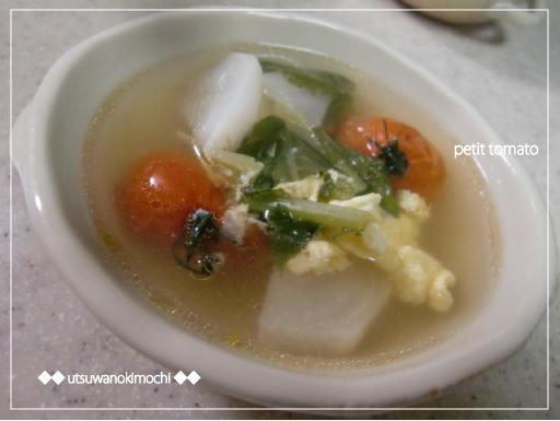 プチトマトとかぶのコンソメスープ