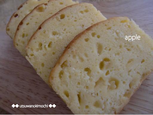 りんごのパウンドケーキ_1