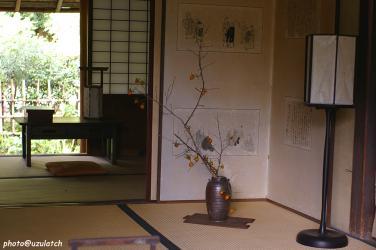 落柿舎^生け物&書斎