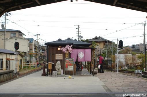 嵐山駅足湯01
