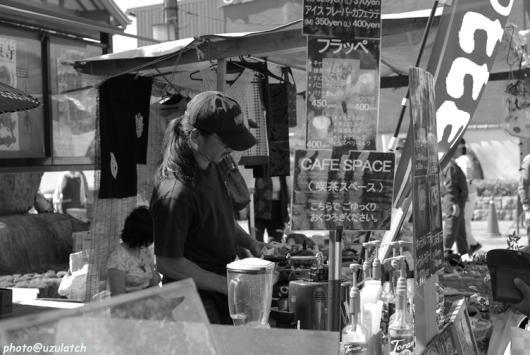 弘法さんカフェ