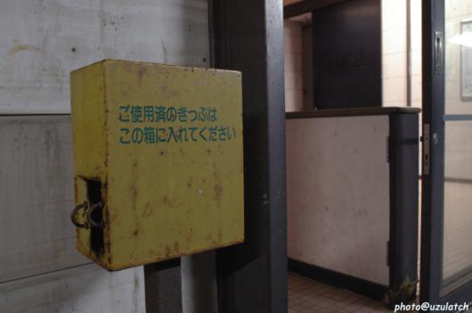 無人駅04